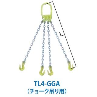 マーテック 4本吊りセット 全長1.5m 使用荷重10.8t TL4-GGA13
