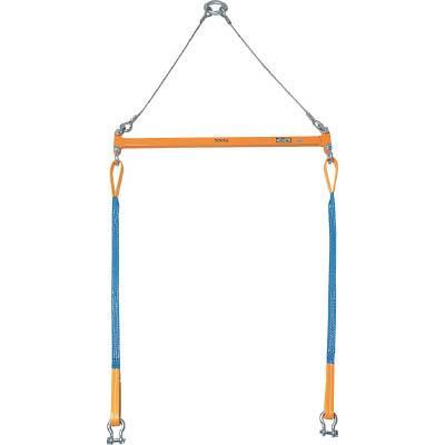 スーパー 2点吊用天秤 基本使用荷重0.6t