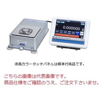 【P10倍】 A&D (エー・アンド・デイ) セパレート型電子天びん AD-4212D-33