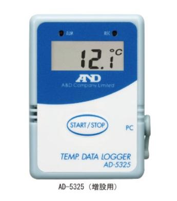 A&D (エー・アンド・デイ) 温度データロガー AD-5325
