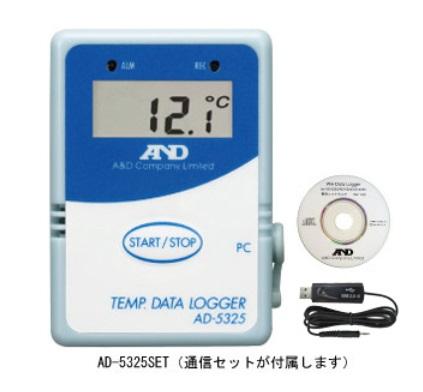 A&D (エー・アンド・デイ) 温度データロガー AD-5325SET