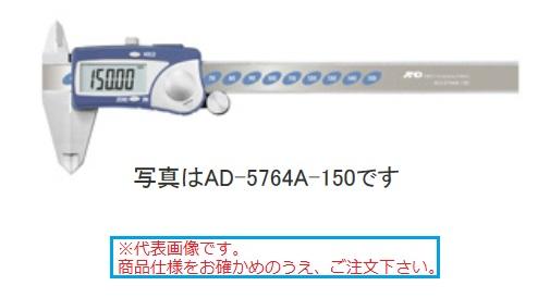 A&D (エー・アンド・デイ) デジタルノギス AD-5764A-300