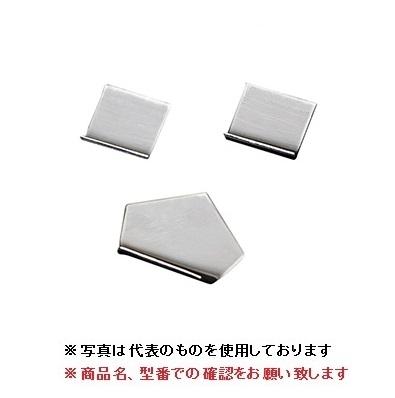 【直送品】 A&D (エー・アンド・デイ) OIML型校正用分銅 (F1級) AD1603-20MF1 (板状分銅)
