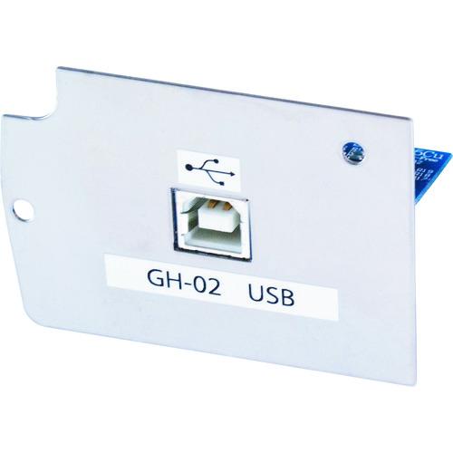 【直送品】 A&D USBインタフェース クイックUSB GH-02 (2mケーブル付)
