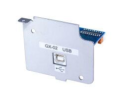 【直送品】 A&D USBインターフェイス GX-02 (ケーブル付:約2m)