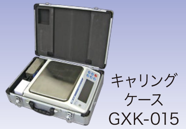 A&D キャリングケース GXK-015