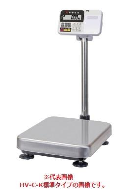 A&D (エー・アンド・デイ) 検定付きはかり 防塵・防水デジタル台はかり HV-200KC-K (HV200KC-K) 『検定地区をご指定下さい』
