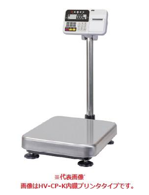 最高 防塵・防水デジタル台はかり A&D (エー・アンド・デイ) (内蔵プリンタ付) 『検定地区をご指定下さい』:道具屋さん店 【ポイント5倍】 (HV200KCP-K) 検定付きはかり HV-200KCP-K-DIY・工具