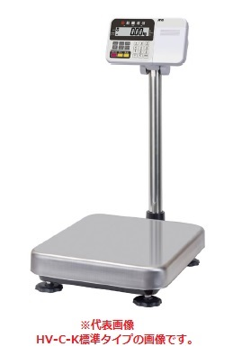 A&D (エー·アンド·デイ) 検定付きはかり 防塵·防水デジタル台はかり HV-60KC-K (HV60KC-K) 『検定地区をご指定下さい』