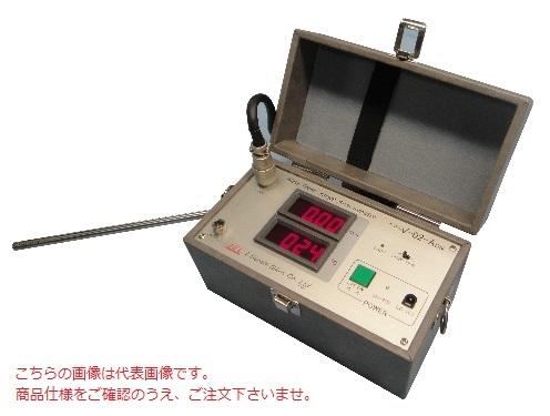 【直送品】 アイ電子技研 広温度域熱式風速・温度計 V-02-ADN700(a)プローブセット (V-02-ADN700-a)
