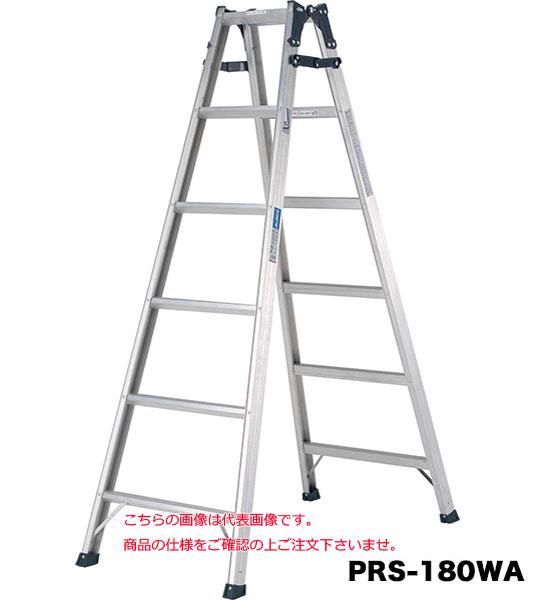 【直送品】 アルインコ 兼用脚立 PRS-120WA 【特価】【法人向け、個人宅配送不可】