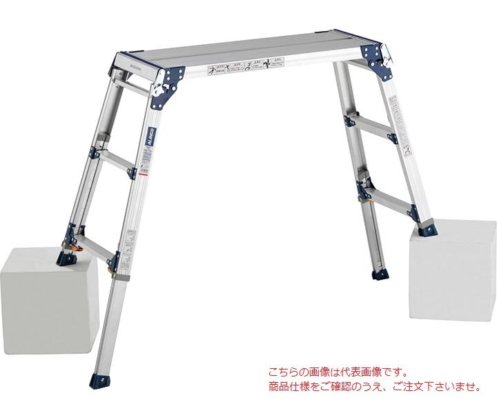 【代引不可】 アルインコ 伸縮脚付足場台 PXGE-712WX 【特価】 【メーカー直送品】
