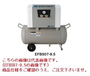 【直送品】 アネスト岩田 コンプレッサ ブースタ:オイルフリータイプ EFBS07-9.5-100 (100V 50/60Hz) 【大型】