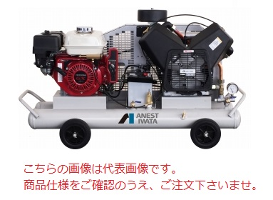 【代引不可】 アネスト岩田 コンプレッサ レシプロ:給油式 PLUE15C-10 (ガソリンエンジン) 《オイル式 出張作業用軽便》【特価】 【大型】