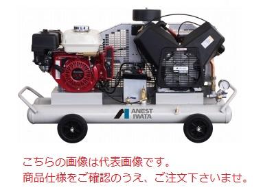 【直送品】 アネスト岩田 コンプレッサ レシプロ:給油式 PLUE37C-10 (ガソリンエンジン) 《オイル式 出張作業用軽便》【特価】 【大型】