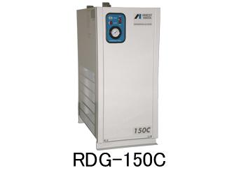 【代引不可】 アネスト岩田 コンプレッサ:ドライヤ RDG-75C (200V 50/60Hz) 冷凍式エアドライヤ 【大型】