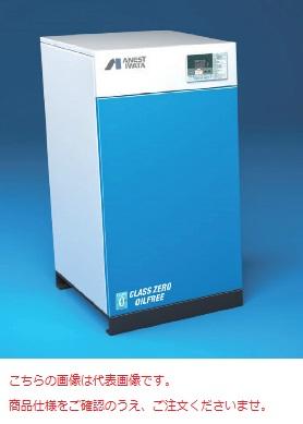 【直送品】 アネスト岩田 コンプレッサ スクロール SLP-07EEDM6 (200V 60Hz) オイルフリー 【特価】 【大型】