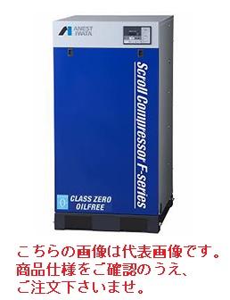 【直送品】 アネスト岩田 コンプレッサ スクロール:オイルフリータイプ SLP-75FD 200V 50Hz (SLP-75FDM5) (ドライヤ付) 【大型】