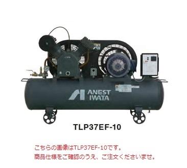【直送品】 アネスト岩田 コンプレッサ レシプロ:給油式 TLP15EF-10 200/220V 60Hz (TLP15EF-10M6) オイル式タンクマウント【特価】 【大型】