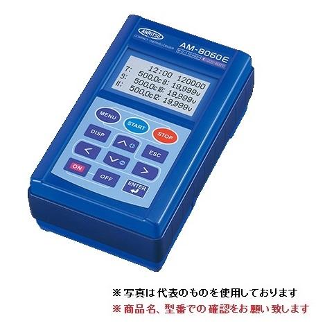 安立計器 コンパクト サーモロガー AM-8010E (温度入力タイプ)(センサ別売)