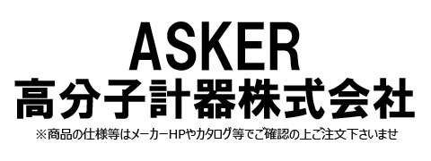 【直送品】 ASKER (高分子計器) 試験片測厚器 SDA-25型