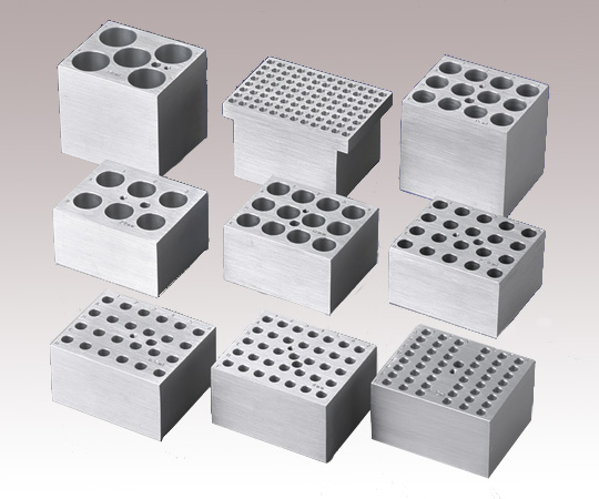 アズワン デジタル恒温槽用ブロック 480124 (1-2240-19) 《研究・実験用機器》