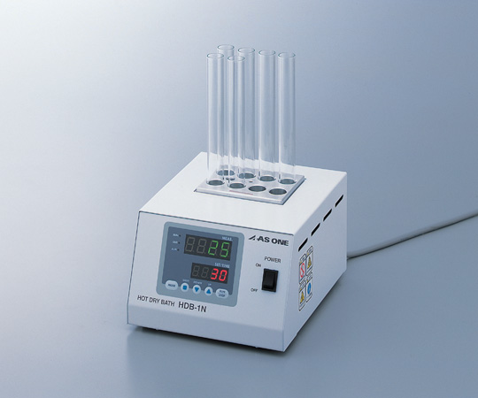 【直送品】 アズワン ホットドライバス HDB-1N (1-3162-11) 《研究・実験用機器》