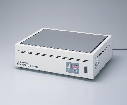 アズワン ネオホットプレート HI-1000 (1-5170-01) 《研究・実験用機器》