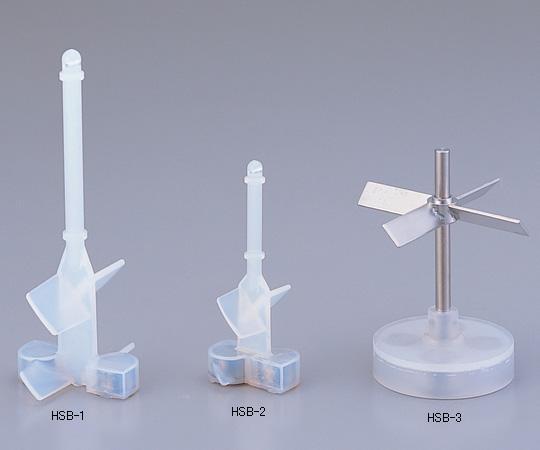 アズワン ハイパー撹拌子(追加・交換用) 1-8988-02 《研究・実験用機器》