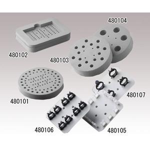 アズワン ボルテックスミキサー 水平保持アタッチメント 1-2235-18 《研究・実験用機器》