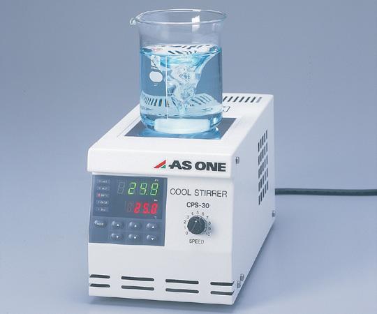 アズワン クール・スターラー 1-3081-01 《研究・実験用機器》