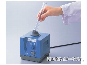 アズワン ボルテックスミキサー 本体 1-8797-02 《研究・実験用機器》