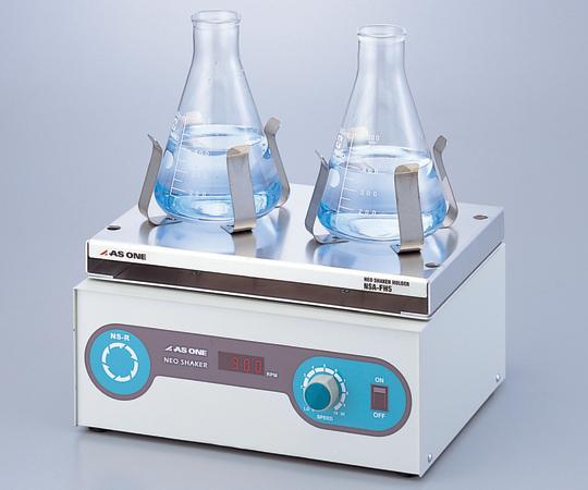 アズワン ネオシェーカー 2-7827-15 《研究・実験用機器》