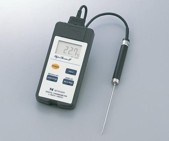 アズワン 防水型デジタル温度計(ハイパーサーモ) 1-8348-01 《計測・測定・検査》