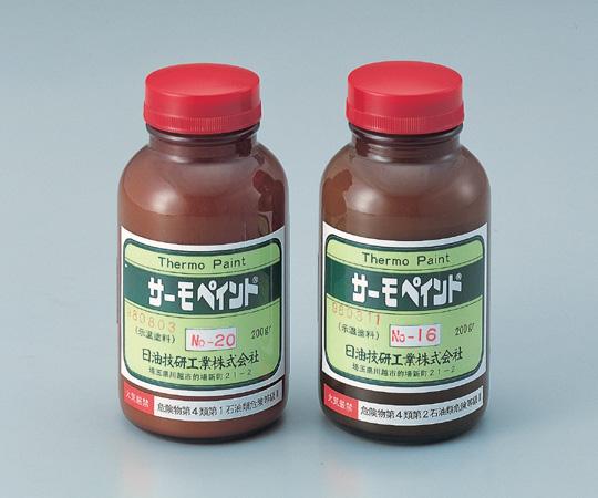 アズワン サーモペイント(不可逆性)(200g瓶入) 1-637-04 《計測・測定・検査》