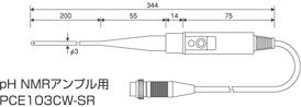 アズワン ハンディpHメーター電極 1-817-24 《計測・測定・検査》