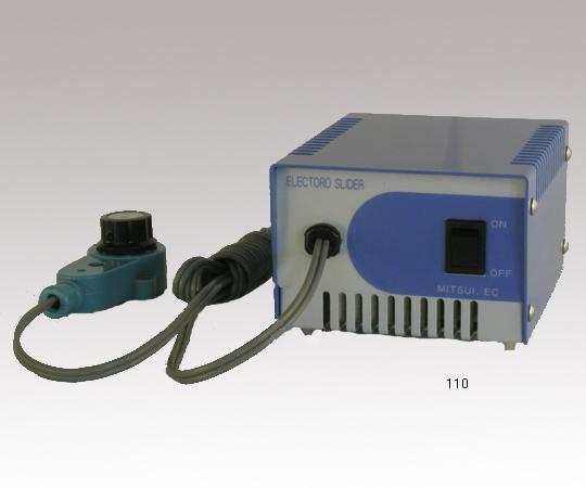 アズワン エレクトロ・スライダー 1-437-02 《計測・測定・検査》