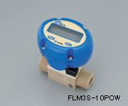 【直送品】 アズワン 渦式フローモニター(気体用) 1-6237-02 《計測・測定・検査》