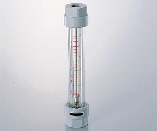 アズワン 流量計(アクリルテーパー管) 6-6075-08 《計測・測定・検査》