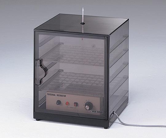 フラスコや試験管の収納も可能な大型タイプ! アズワン パーソナルインキュベーター 1-3174-01 《研究・実験用機器》