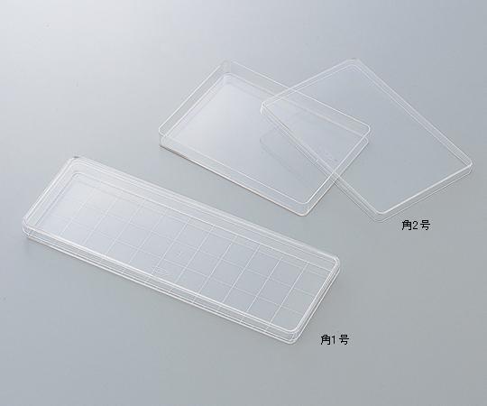 アズワン 角型透明ディッシュ 2-5316-01 《ライフサイエンス・分析》
