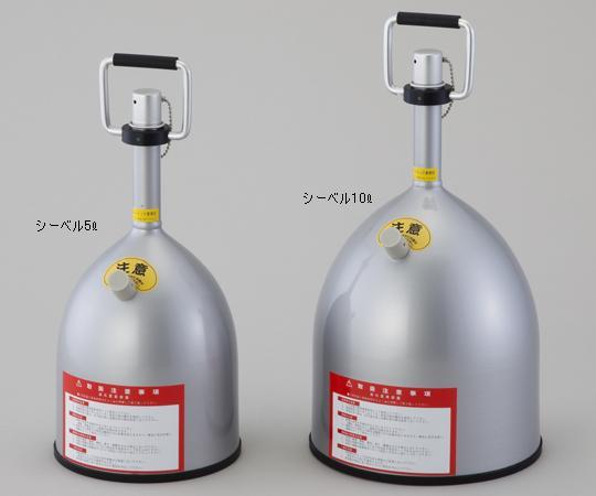 アズワン 液体窒素容器 2-2018-01 《ライフサイエンス・分析》