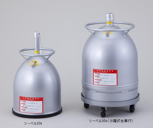 【直送品】 アズワン 液体窒素容器 2-2018-03 《ライフサイエンス・分析》 【特大・送料別】
