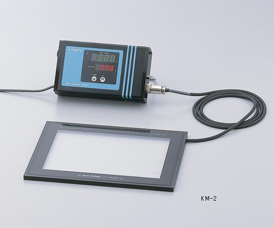 アズワン マイクロウォーム・プレート 2-5343-01 《計測・測定・検査》