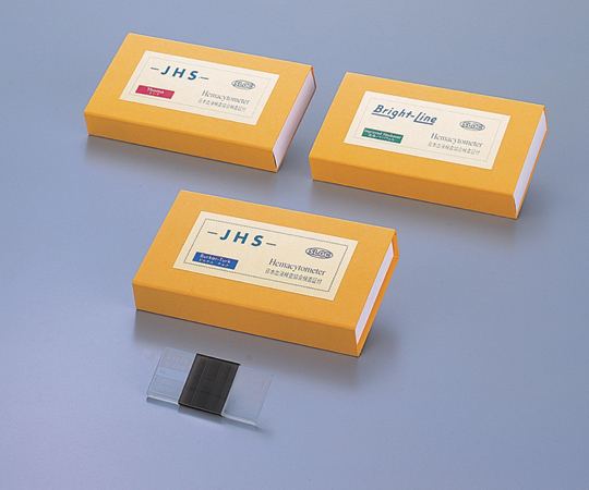 アズワン 血球計算盤((財)日本血液協会検定品) 2-5552-33 《ライフサイエンス・分析》