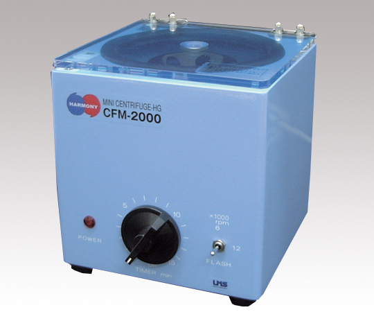 フタを閉じないとスイッチが入らない安全設計 贈答品 アズワン 小型遠心機 1-8937-02 格安 価格でご提供いたします 《ライフサイエンス 分析》