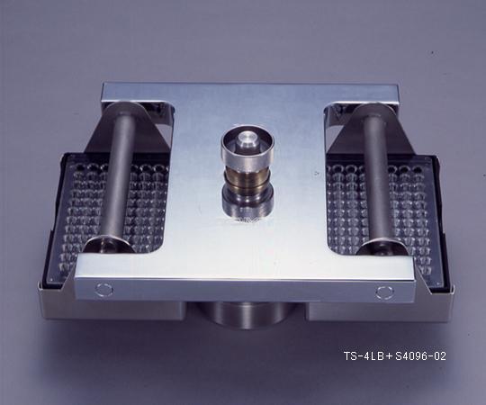 アズワン ビオラモ汎用遠心機 2-7166-13 《ライフサイエンス・分析》