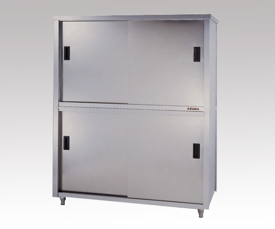 【直送品】 アズワン ステンレス保管庫 1-1434-08 《実験設備・保管》 【特大・送料別】
