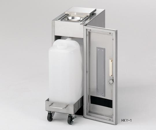 【代引不可】 アズワン 廃液回収ユニット(UT-Lab.) 1-4012-02 《薬品庫》 【メーカー直送品】