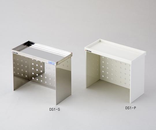 アズワン ドラフト内試薬棚(UT-Lab.) 1-4482-02 《実験設備・保管》